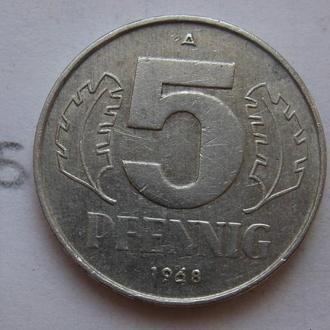 ГДР, 5 пфеннигов 1968 г.