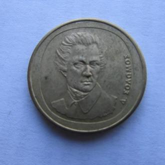 20 дирхем Греция 1992 год