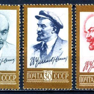 СССР. Ленин (серия)** 1961 г.
