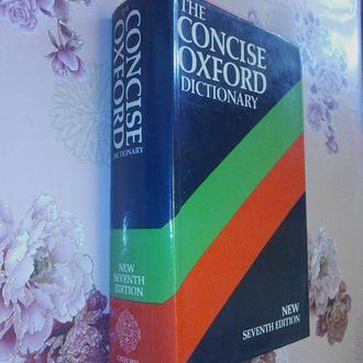 The concise Oxford dyctionary.
