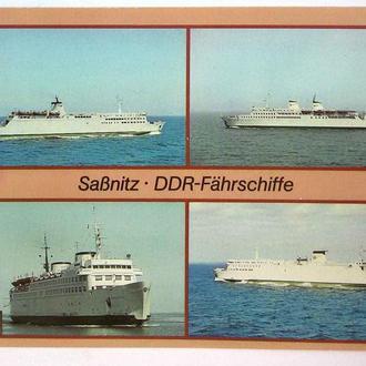 ГДР 1985 Засниц (Рюген)  Торг флот