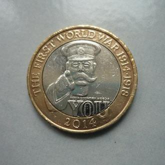 Великобритания 2 фунта 2014 юб.