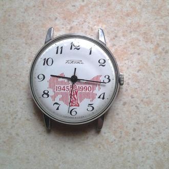 Часы наручные Ракета 45-90 год