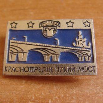Москва Краснопресненский  мост