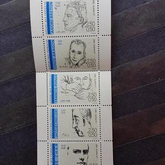 Франция 1991 поэты личности Михель = 9,5 евро **