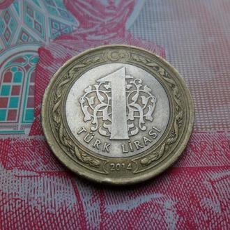 1 лира Турция 2014 г.