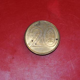 20 капеек 2009 г Беларусь
