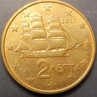 2 євроценти 2017 Греція
