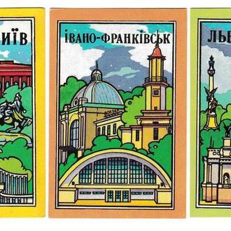 Календарики 1991 Історичні міста України