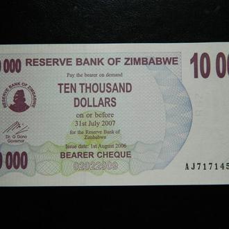 Зимбабве / Zimbabwe 10000 Dollars 2006 Pick 46b UNC