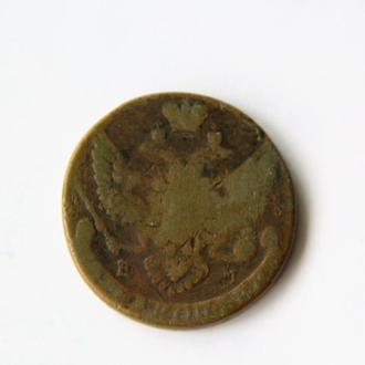 5 копеек 1770, 1780 ?? года, ЕМ