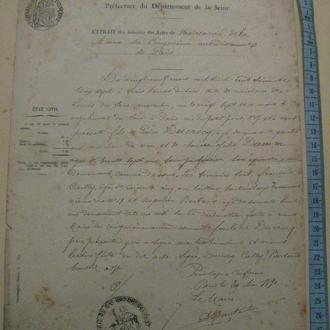 Документ Франция, Париж, 1890 год с печатями! (Префектура Департамента Сены)