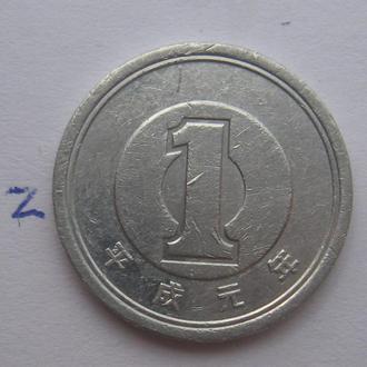 ЯПОНИЯ, 1 йена.