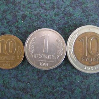 Монеты 1991 года
