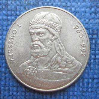 монета 50 злотых Польша 1979 Мешко I