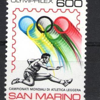 Сан Марино - олимпиада 1988 - Michel Nr. 1374 **