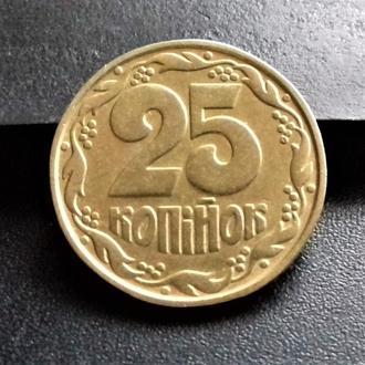 MN Украина 25 копеек 1992 г., 5.1ААв, редкая!