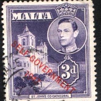 Мальта (1953) Британская колония. Кафедральный собор. Надпечатка