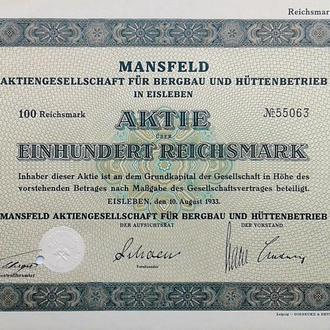 Акция на 100 RM Mansfeld Aktiengesellschaft 1933 Германия Mt 20