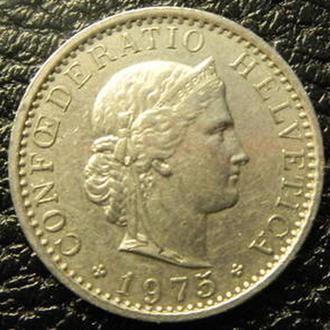 20 раппенов 1975 Швейцарии