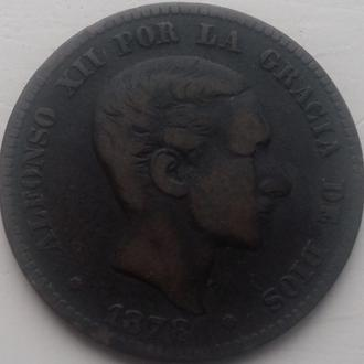 Испания 10 сантимо 1878 г.