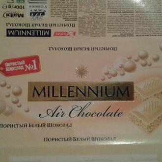 "Обёртка от шоколада ""Millennium Air Chocolate білий"" (ТОВ ""МАЛБІ ФУДС"", Днепр, Украина, 2018)"