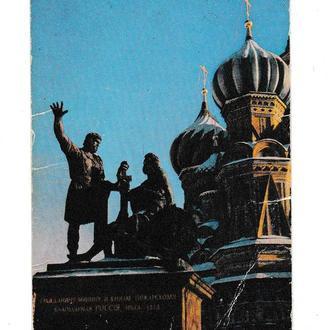 Календарик 1974 Памятник Минину и Пожарскому