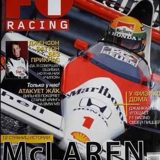 Журнал F1Racing.Июнь 2006
