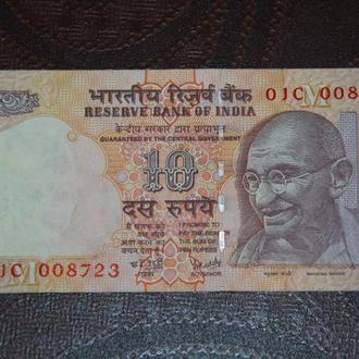 Индия 10 рупий 2007 состояние ЛЮКС! (VF+)