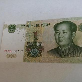 Банкнота Китая.