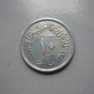 Египет (ОАР) 10 милльем 1967