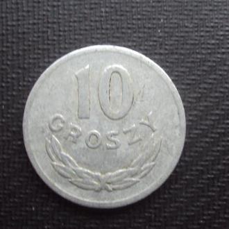 Польша 10 грошей. 1963г.