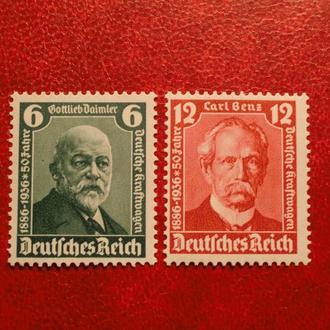 47..D.Reich...mi 604-05...MNH