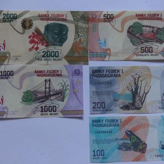 Мадагаскар, комплект 5 банкнот 2000 1000 500 200 100 ариари 2017 UNC