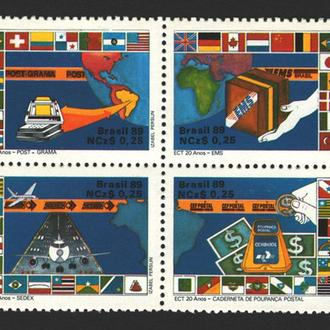 Бразилия - почта 1989 - Michel Nr. 2289-2292 **