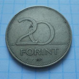 20 форинтов 1994 года (Венгрия).