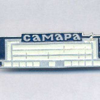 Знак Торговля ЦУМ Самара.