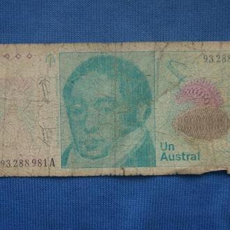 Аргентина АРГЕНТИНА 1 аустрал 1985 - 1989 г  Ривадавия