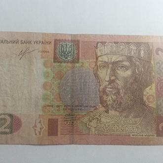 Банкнота 2 грн с интесным номером С В  2772565