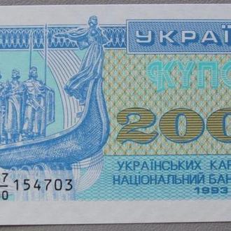 2000 карбованцев купон 1993 Украина UNC