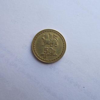 50 тетри 1993 год Грузия
