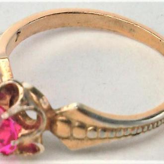Кольцо перстень серебро 925 проба СССР 19 размер 2,84 гр.