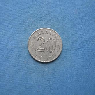 Малайзия 20 сен 1973 год