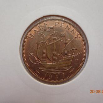Великобритания 1/2 пенни 1967 Elizabeth II СУПЕР состояние редкая