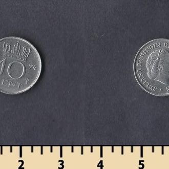 Нидерланды 10 центов 1974