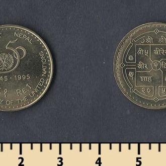 Непал 1 рупия 1995