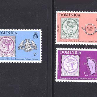 GB . Доминика  1974 г  MNH  - марка на марке