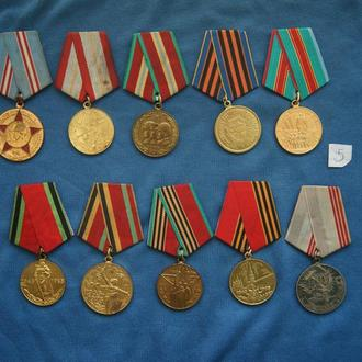 СУПЕРЛОТ !! Набор медалей  для начинающих  10 шт   № 5