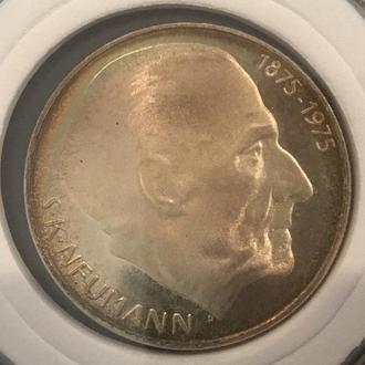 Чехословакия 50 крон 1975 г., PROOF, '100 лет со дня рождения Станислава Костка Неймана'
