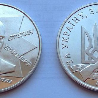 "Настільна медаль - ""Степан Бандера"""